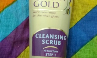 Lotus Herbals Cleansing Scrub