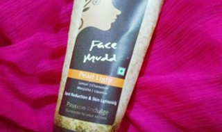 Beautyikon - Passion Indulge Face Mudd Review & Price
