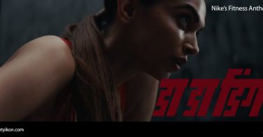 deepika padukone in nike's fitness anthem